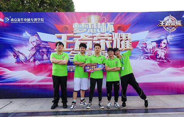 南京新华梦想杯王者荣耀赛前宣传