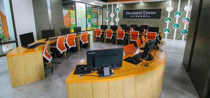 电子商务实训中心