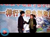 南京新华电脑微电影海选-卞缘-贾田源