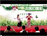 南京新华学子表演-小丑