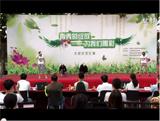 南京新华学子舞蹈表演-夜步舞