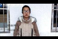 新生访谈徐淑桦