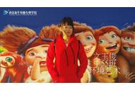 南京新华学生访谈文玉俊