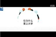 南京新华新生采访—王磊