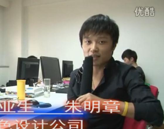 南京新华10级毕业生祝福视频