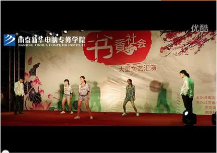 南京新华学生表演-一分一秒