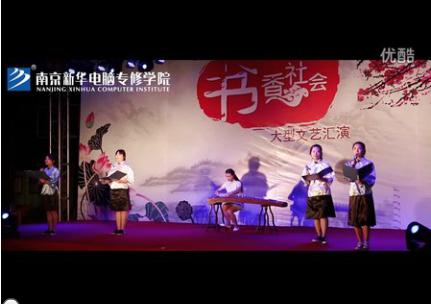 南京新华学生表演-中华少年