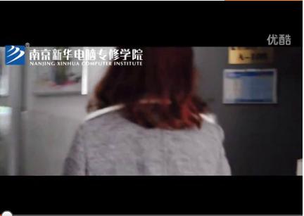 南京新华导师-程建利老师的一天