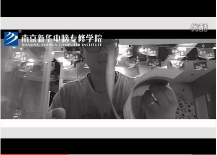 南京新华学生故事-爱玩计算机的倪晨
