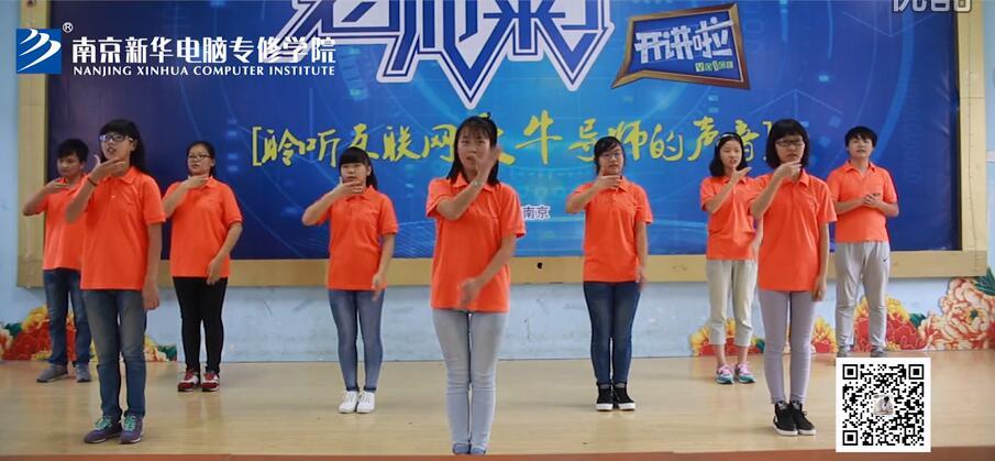 青年志愿者协会手语《和你一样》