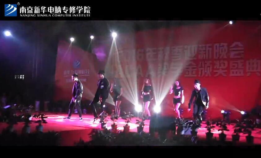 南京新华电脑学院开学典礼节目—韩舞《Tomorrow》