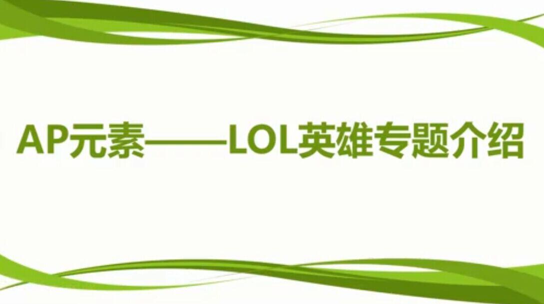 南京新华2018线上课程_DW_001