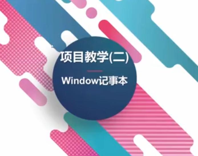 南京新华2018线上课程_JAVA_002