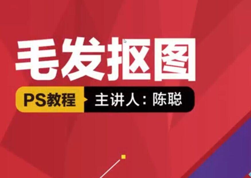 南京新华2018线上课程_Photoshop_001