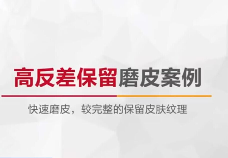 南京新华2018线上课程_Photoshop_003