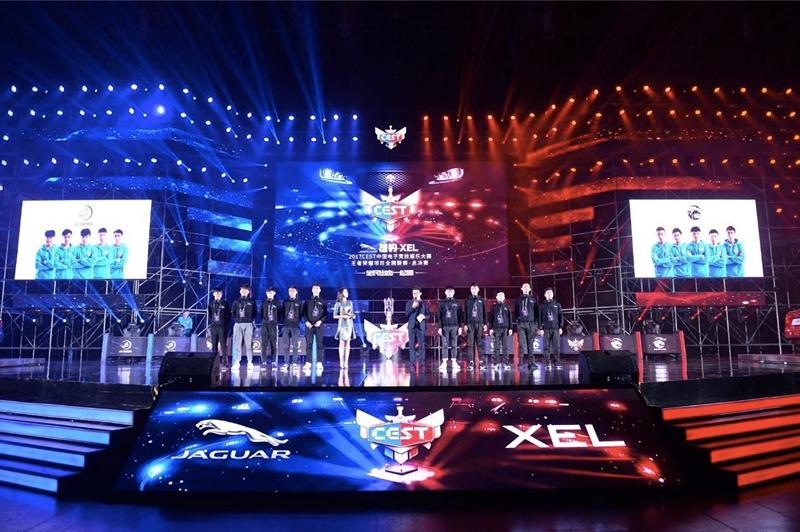 """""""新华互联网杯""""XCG英雄联盟争霸赛全国总决赛"""