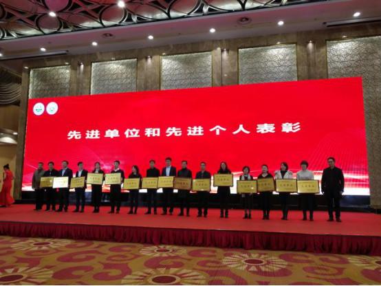 南京市社会培训行业协会一届二次会员大会
