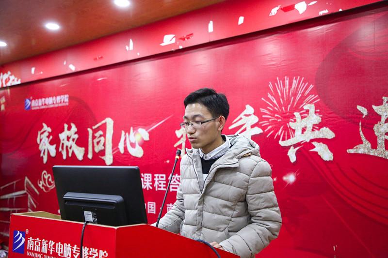 """""""家校同心 携手共进""""南京新华不一样的期末考试!"""