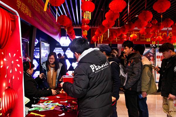 猜灯谜,闹元宵—南京新华不一样的元宵节