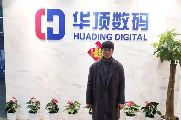热烈祝贺南京新华2019年第一批实习生赴企就职