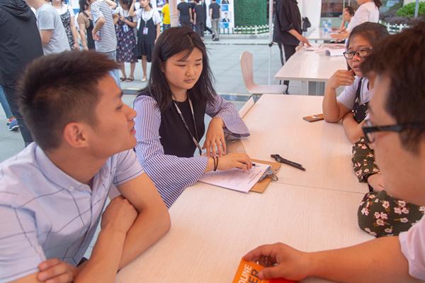为你而来!新华互联网科技开展330专场咨询日