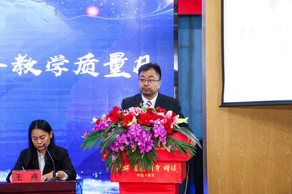 南京新华2019年度上半年教学质量月启动仪式隆重举行