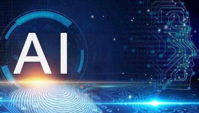 人工智能时代:未来已来,无需等待!