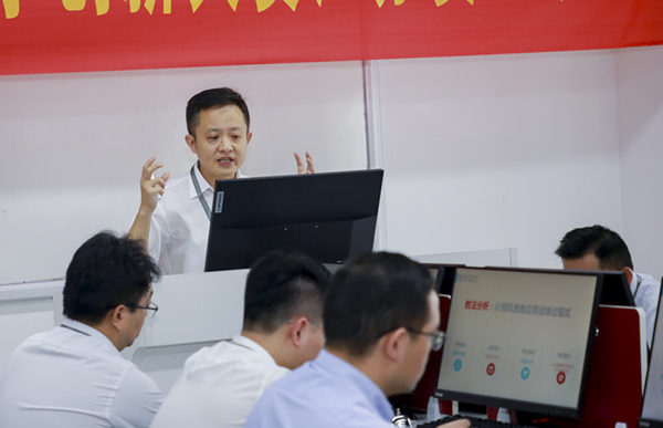 """""""新华·创新杯""""项目化教学创新大赛,为""""技能+实践""""教学助力!"""