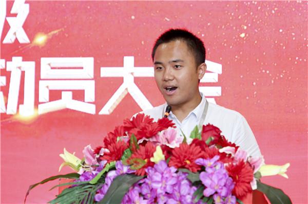 南京新华2019级新生职业素质拓展训练动员大会圆满结束!