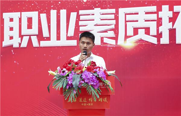 南京新华2019级新生职业素质拓展训练汇报表演暨总结表彰大会顺利举行!