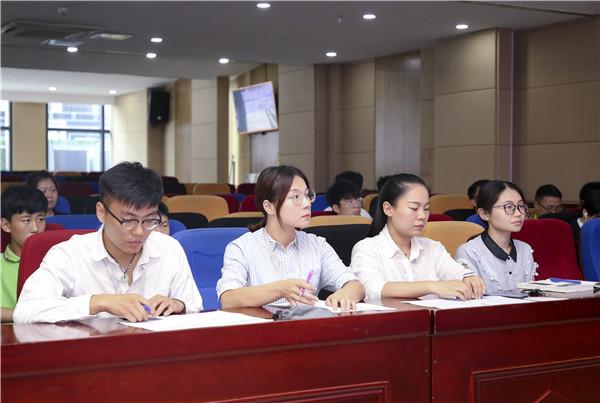 南京新华第九届职业生涯规划演讲比赛