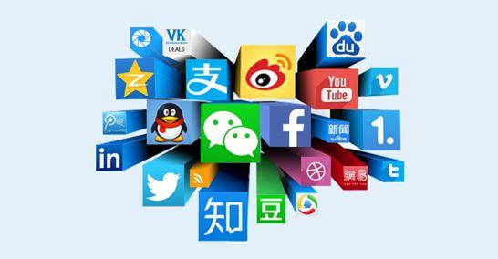 互联网时代:全网新媒体助力电子商务发展新活力