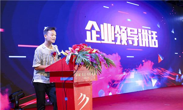 南京新华数媒影视文创艺术学院成立