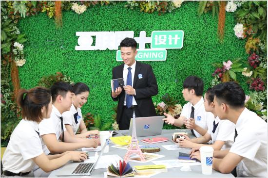 """【媒体关注】职业教育教学""""赶考""""新时代,新华真实训品质赢人"""
