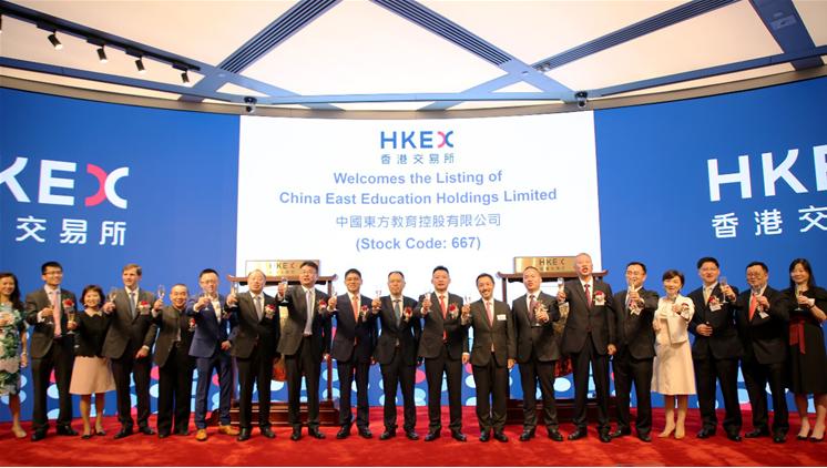 母公司中国东方教育控股有限公司在香港联交所上市