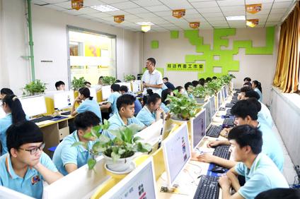 新华电脑学校课堂