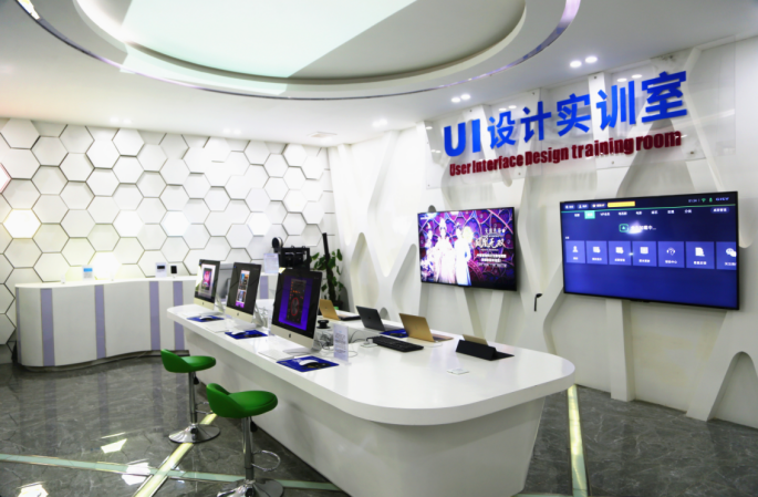 新华电脑学校实训基地
