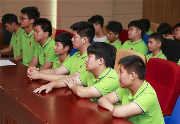 南京新华第二期新生青训营之校纪校规教育:强校规,名纪律