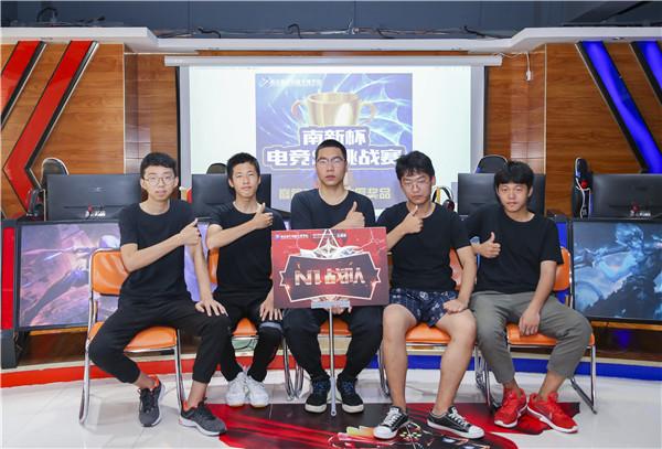 南京新华N1战队