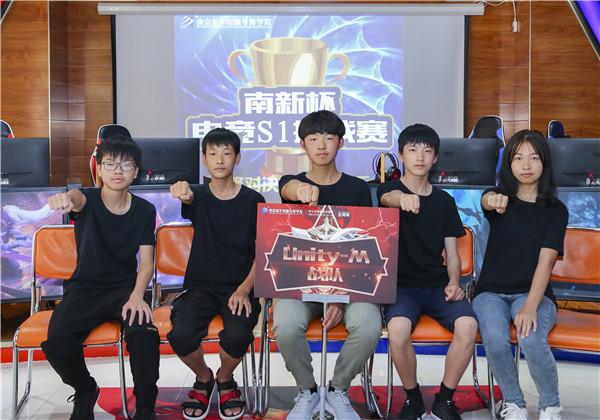 南京新华Unity-M