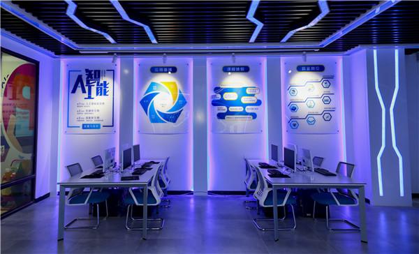 南京新华人工智能教室