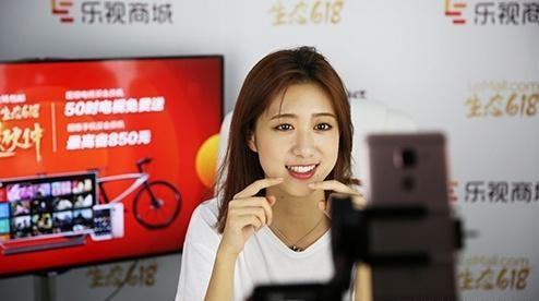 一场直播上亿消费额,视频电商引领新潮流