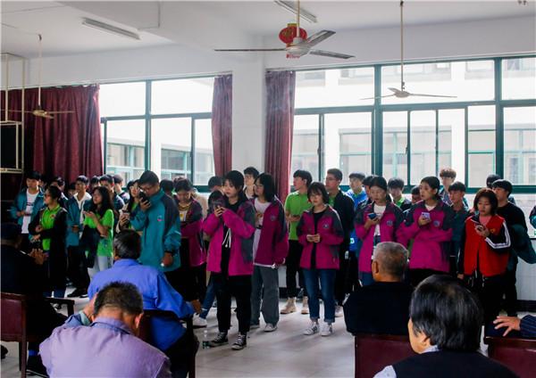 你我志愿心,传递敬老情——南京新华学子走进秣陵街道敬老院