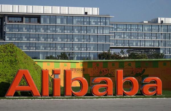 阿里巴巴又双上市了,这次是在中国!