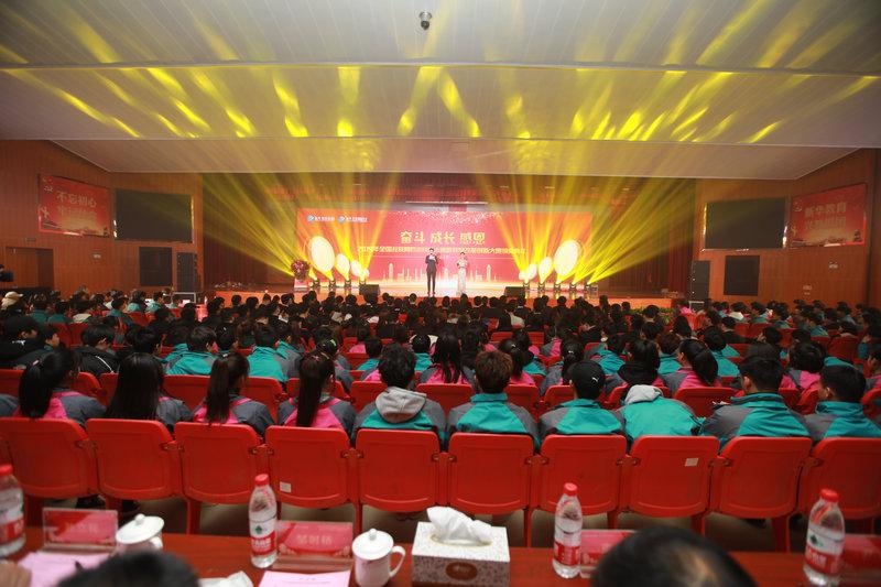 2019年全国互联网职业技能大赛暨教学改革创新大赛颁奖典礼盛大举行