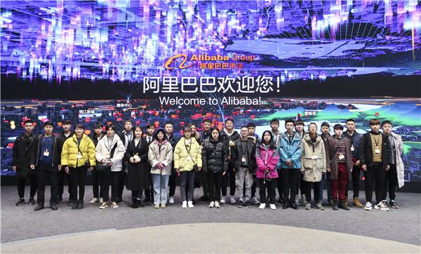 欢乐不散场,温暖依然在:新华·阿里、苏宁科技体验之旅