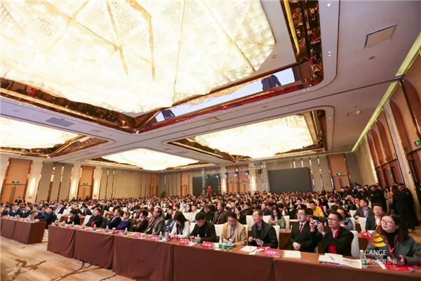 新华教育集团受邀参加第九届全国培训教育发展大会