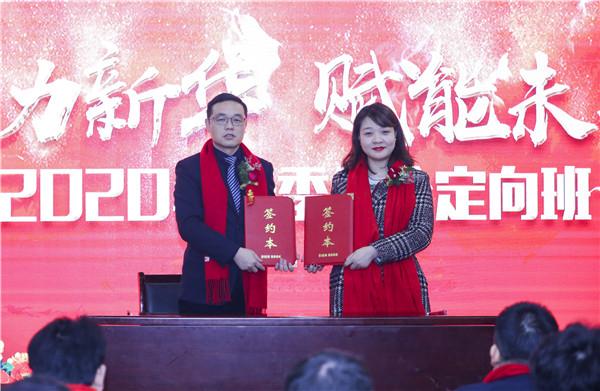 南京新华创就业指导中心刘主任与企业代表进行校企合作签约