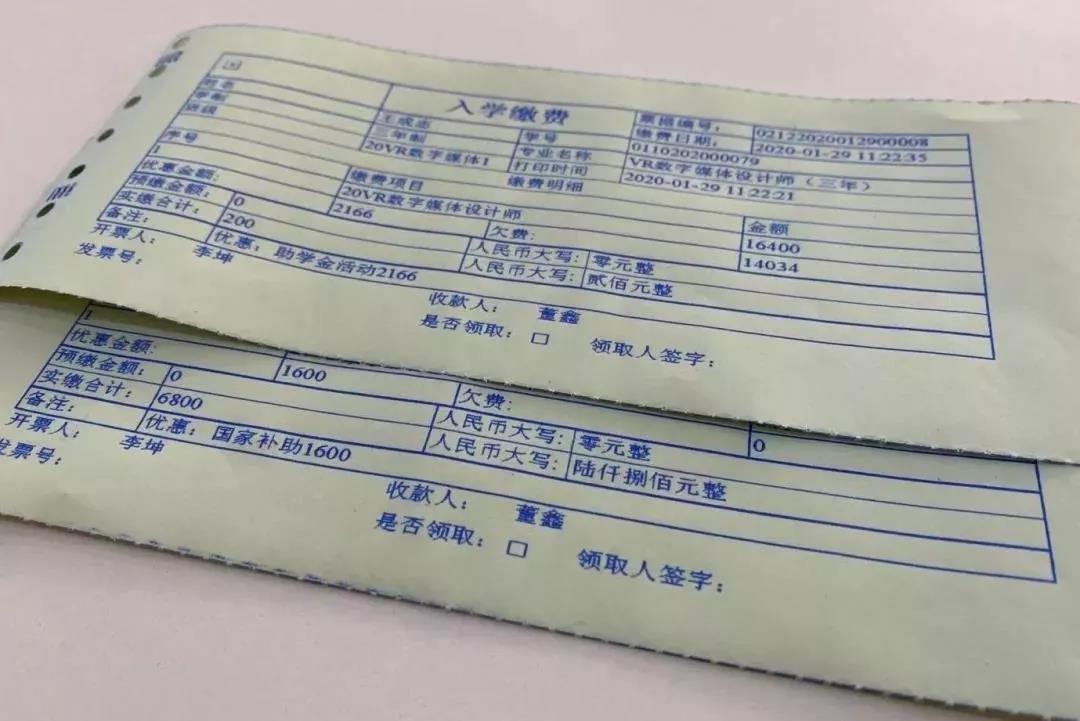 【重要通知】南京新华现已全面开启线上报名通道!
