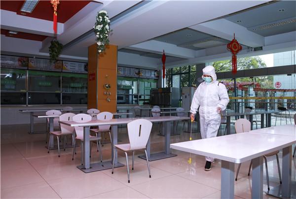 春暖花开 等你归来丨开学倒计时,南京新华已经准备好了!
